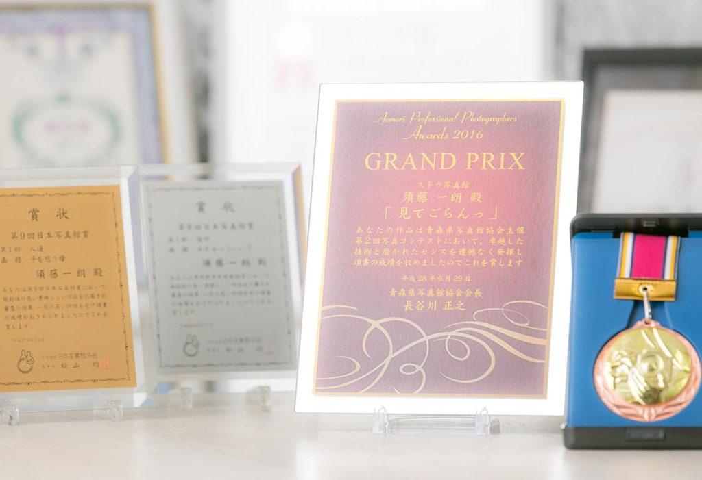 写真コンテスト入賞-楯